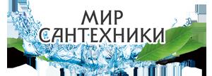"""""""Мир Сантехники"""" - Интернет Магазин"""